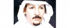 عبد الله الشنقيطي